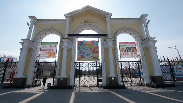 Слушайте музыку от E1.RU в парке Маяковского: плей-лист для ваших прогулок
