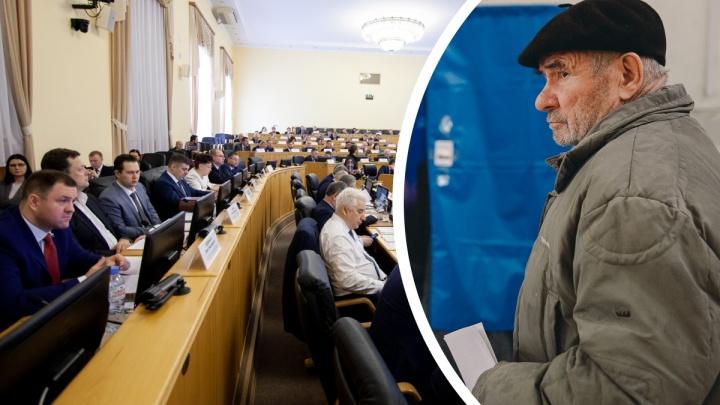 Выборы для своих: за место в тюменской облдуме будут бороться городские депутаты
