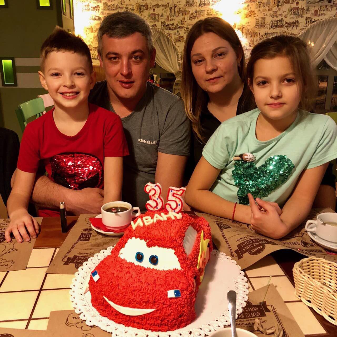 Семья Смирновых на 35-летии Ивана