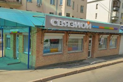 Грабители напали на салон связи в Ленинском районе