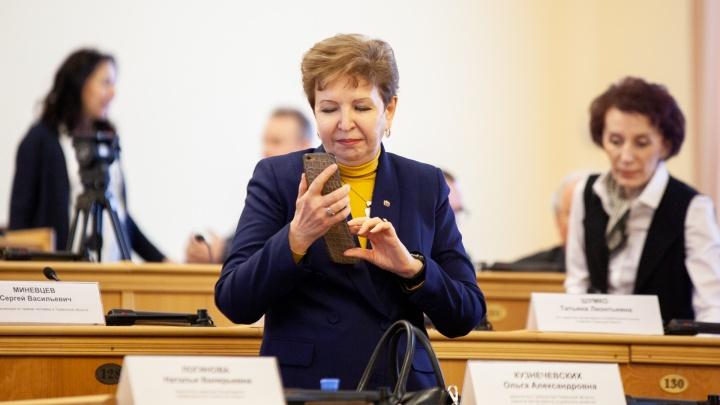Глава департамента соцразвития Тюменской области покинула свой пост