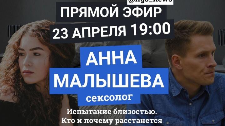 17 заболевших, один выздоровевший и детсад на карантине: хроника коронавируса в Новосибирске за 23 апреля