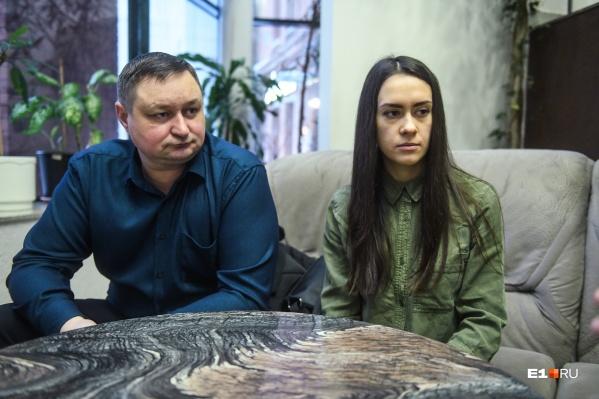София и ее адвокат уверены, что девушку подставил бывший парень