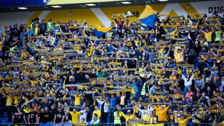 На стадион будут пропускать по новым правилам: в июне в Ростов вернется футбол