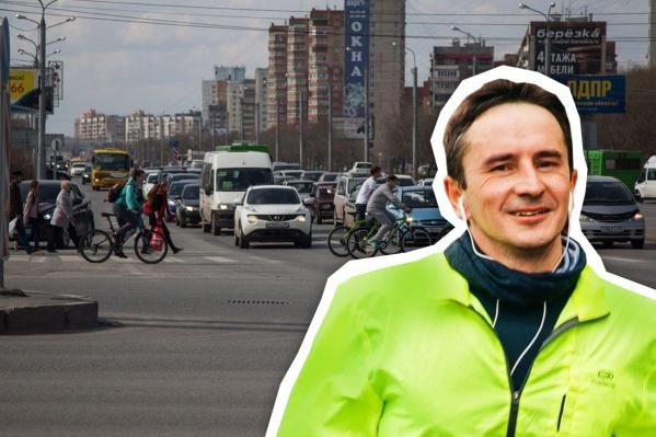 Велосипедисты с улиц Тюмени уже никуда не денутся. Их будет только больше. Чтобы не конфликтовать на дорогах и тротуарах, нужно соблюдать простые правила — об этом напоминает тюменец Сергей Балтасев