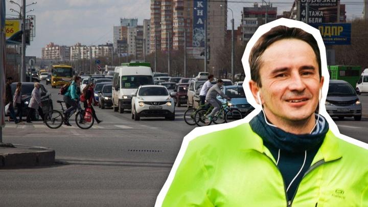 «Держись правой стороны!» Тюменец — о том, как помирить пешеходов и велосипедистов