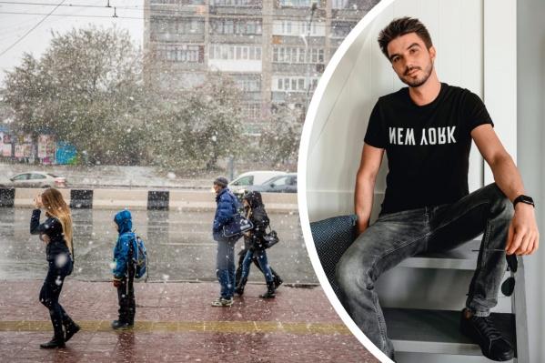 Наш земляк Максим Юрин сейчас живет в Москве и руководит известным SMM-агентством. Он рассказал, какие жизненные принципы помогают ему сохранить ментальное здоровье. А у вас есть подобные пункты? Делитесь в комментариях — обсудим