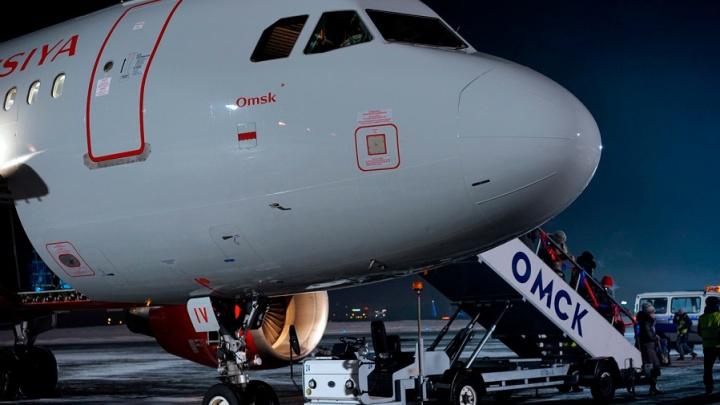 На билеты для омских чиновников из бюджета выделили 5 миллионов рублей