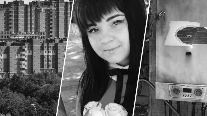 «Мечтала встретить Новый год в своей квартире»: погибшая во взрыве сирота много лет ждала жилье в Волгограде