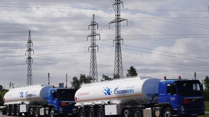 Как участвовать в торгах не выходя из дома: три простых шага от «Газпром нефть»