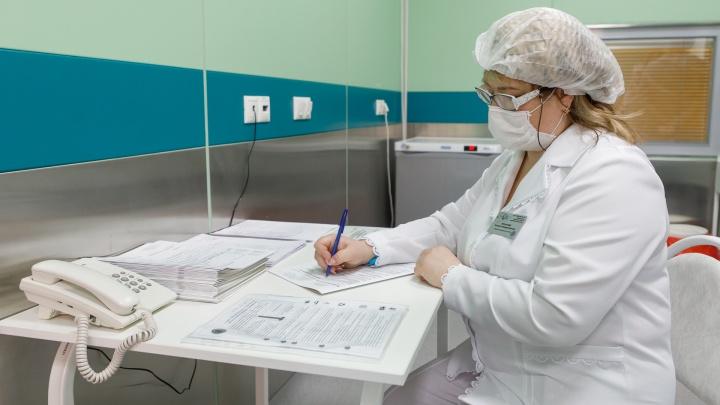 На Южном Урале сотрудницу поликлиники положили в инфекционное отделение после теста на COVID-19