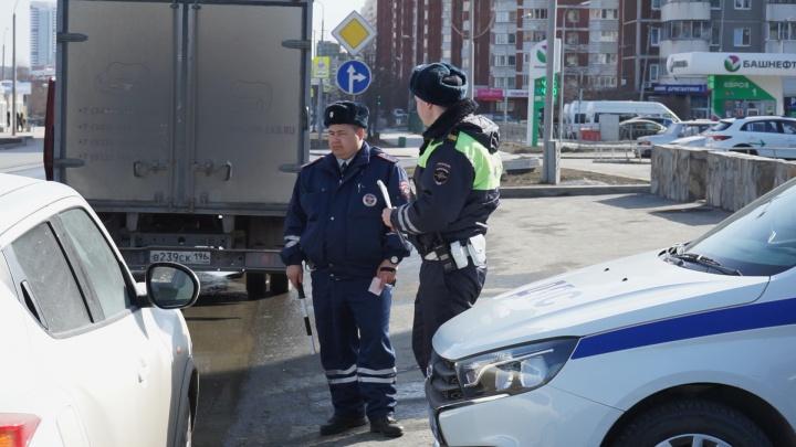 Правда ли, что Екатеринбург закрыли, как Москву? Отвечает ГИБДД