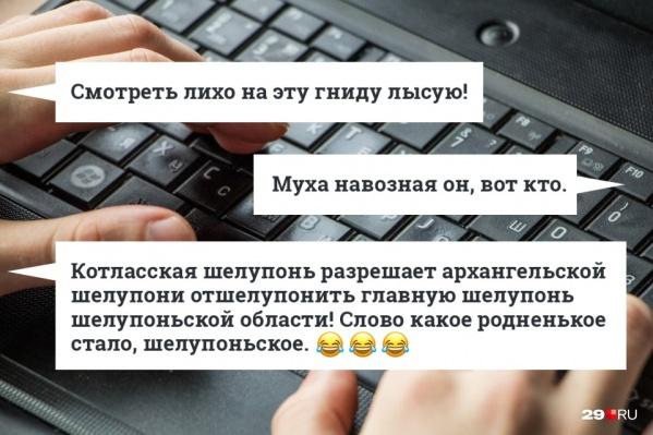 За такие комментарии оштрафовали Светлану Бакшееву