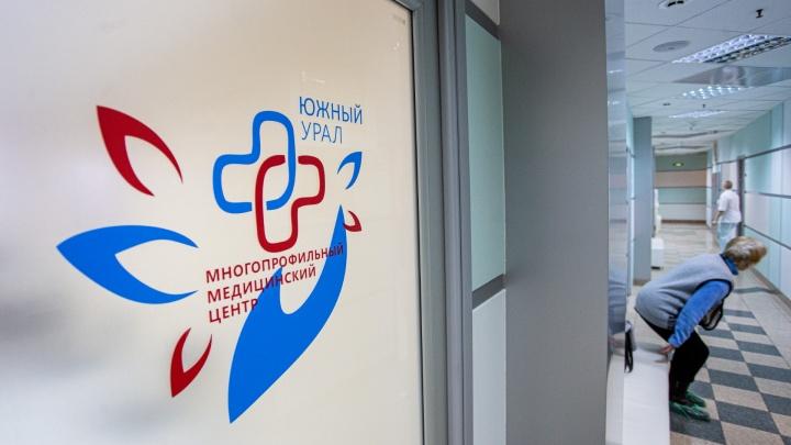 Льготное обследование в частной клинике оборачивается огромными кредитами для пенсионеров из Челябинска