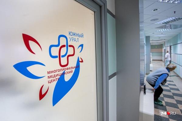 Медцентр «Южный Урал» находится в самом центре Челябинска — в офисной высотке «ВИПР» на улице Елькина
