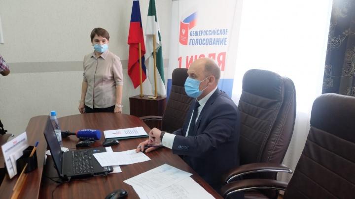 Избирательная комиссия Курганской области огласила результаты голосования по поправкам к Конституции