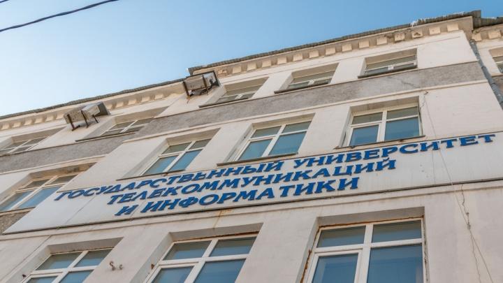 Самарский университет связи спасли от ликвидации