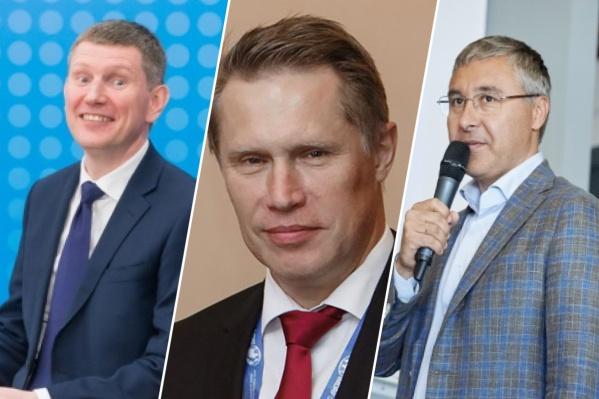 Имена новых членов правительства и глав министерств озвучили 21 января
