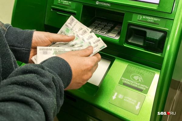 Чиновники говорят, что средняя зарплата по городу выросла до 38 тысяч рублей
