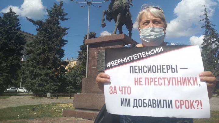 «Против пенсионки, ювеналки и дистанционки»: в Волгограде противники пенсионных реформ вышли на пикеты