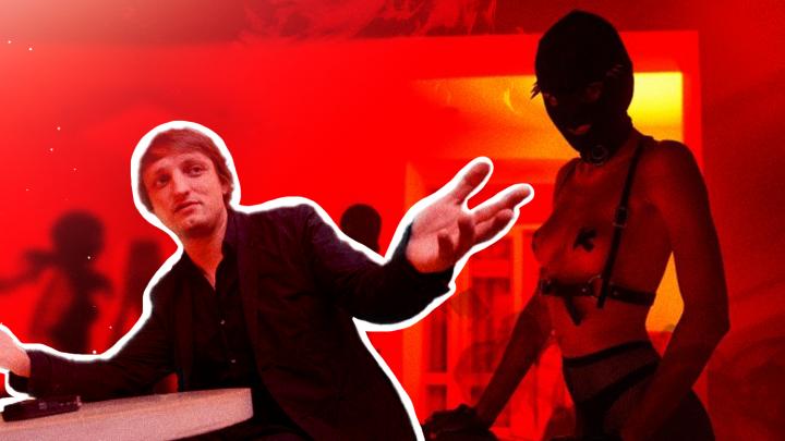 Организатор БДСМ-вечеринок, уже оштрафованный за нарушение карантина, снова объявил о сборе гостей