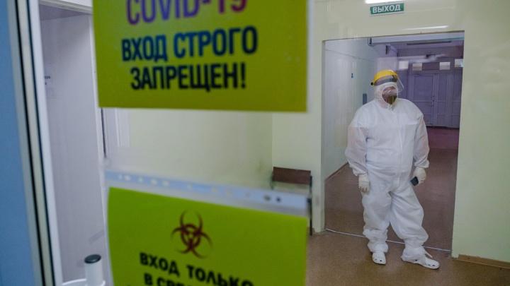 Пермские больницы начали закрывать коронавирусные отделения