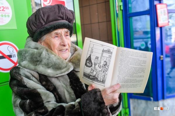 Вера Сибирева продавала свои книги, чтобы выпустить красочную сказку в память о дочери