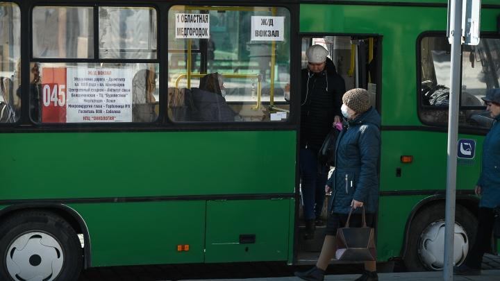 Общественный транспорт Екатеринбурга начнет ходить в обычном режиме с сегодняшнего дня