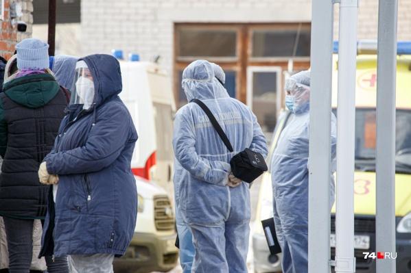 С прошлой недели в Челябинской области число заболевших увеличивается на 200+ каждые сутки