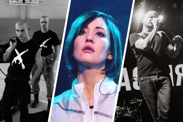 Эти три группы и еще один исполнитель Хмыров выступят 17 октября в клубе «М33»