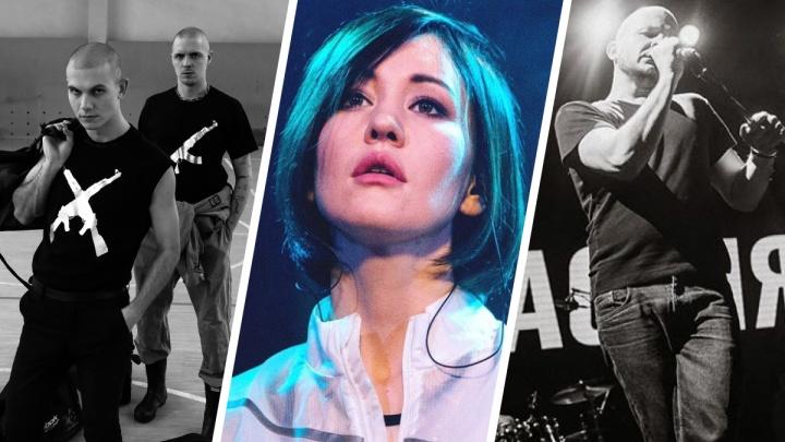 Shortparis, АИГЕЛ, «Петля Пристрастия», Улицкая и другие выступят в Архангельске на фестивале