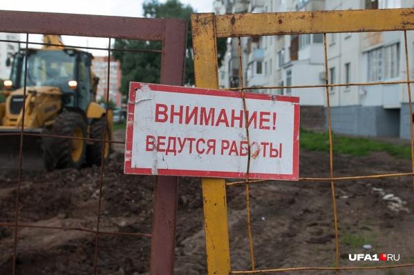 Власти посоветовали горожанам продумывать маршрут заранее