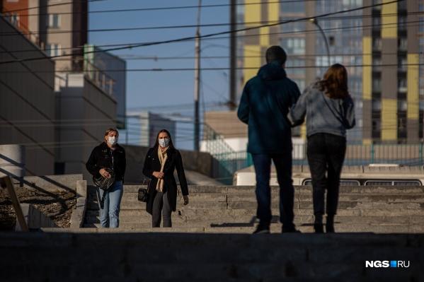 Режим самоизоляции действует в Новосибирске с 31 марта