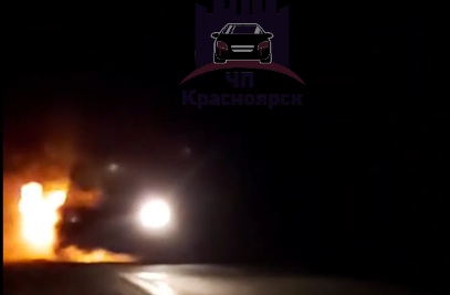 «Ехал без резины»: на трассе Абакан — Красноярск на ходу загорелась машина