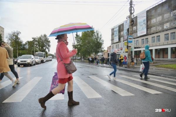 А у вас есть яркий зонтик?