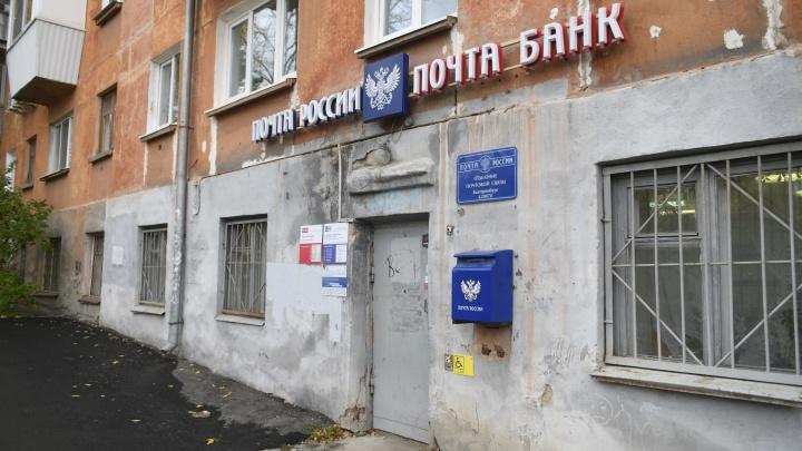 В Екатеринбурге банк отказывается платить две тысячи мужчине, на которого ошибочно повесил кредит