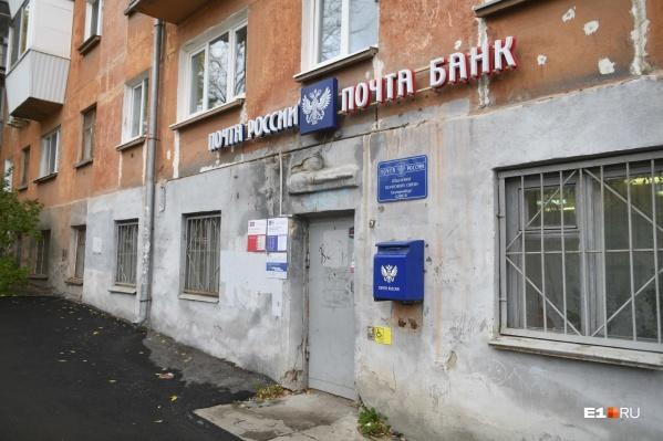 Банк ранее признавал ошибку, но платить компенсацию отказывается