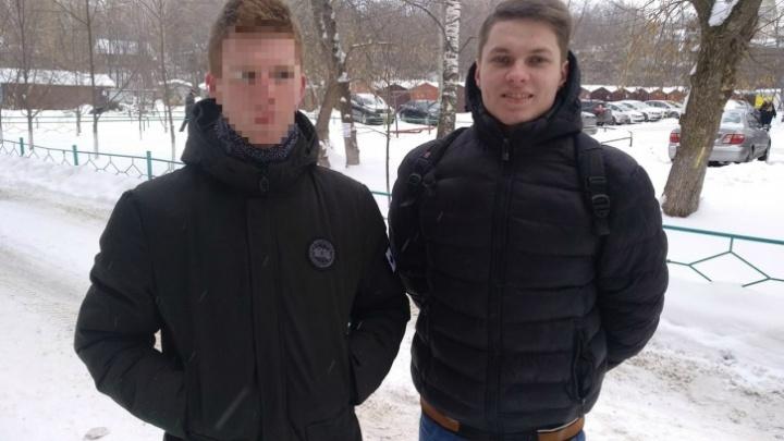 Активисты штаба Навального в Перми стали фигурантами уголовного дела из-за акции с Пыней