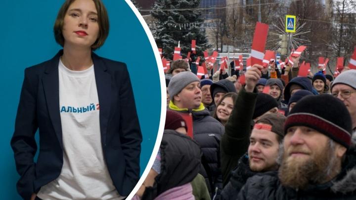 Время перемен: штаб Навального в Ярославле возглавит новый человек