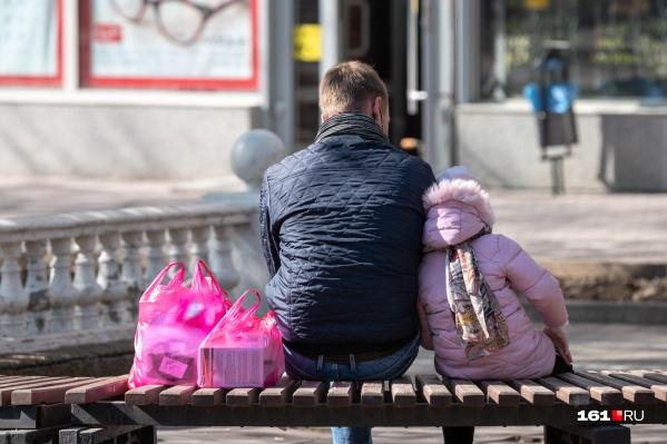 В Ярославле проверяют, как ведут себя взрослые в самоизоляции