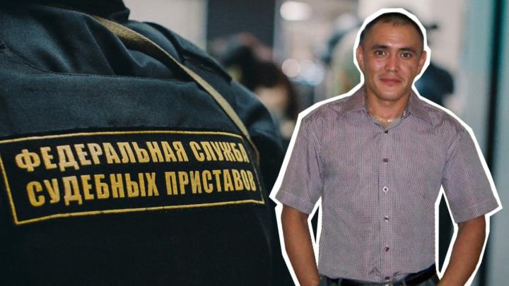 Тюменскому экс-приставу дали условный срок за взятку в 100 тысяч рублей от должника