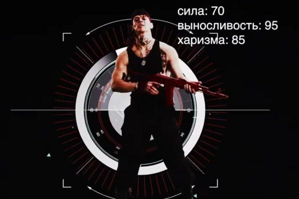 На российские клипы Иванов наложил музыку Rammstein и Slipknot