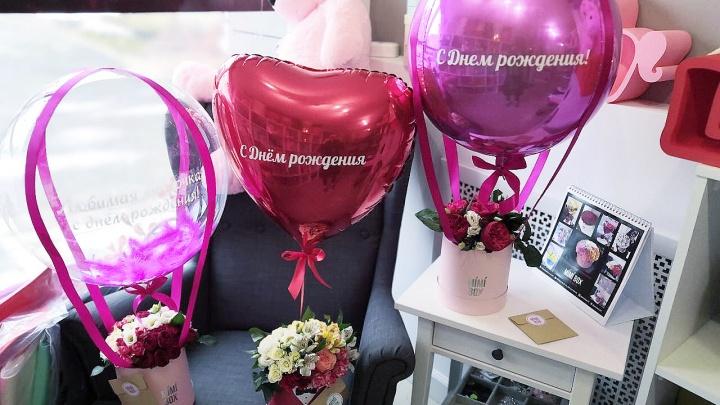Розы с перьями и цветочные медвежата: флористы придумали, как помочь архангелогородцам пережить стресс