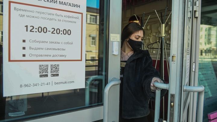 Вторая волна COVID-19 в России: какие ограничения нас ждут