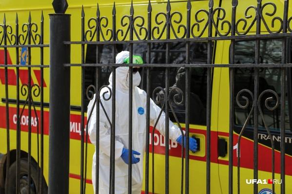 За опасную для жизни работу медикам в Белебее выплатили несколько сотен рублей