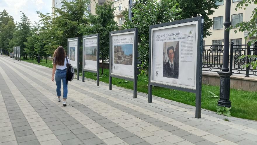 В Екатеринбурге устроили масштабную выставку прямо на улице, пока все музеи закрыты из-за коронавируса