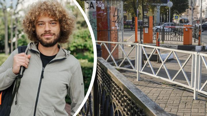 «Чиновники творят хрень»: Илья Варламов высказался про «озаборивание» Ярославля