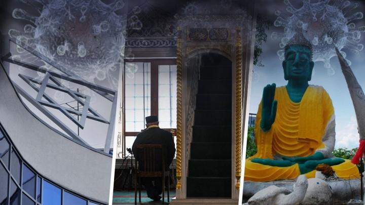 Религия на карантине. «Грозили сорвать замки в мечети, но мы убедили прихожан поддержать врачей»