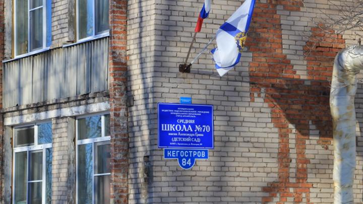 Школа и детский сад на Кегострове будут закрыты еще один день