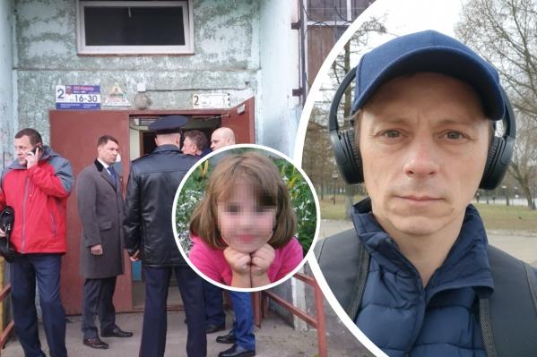 Виталия Молчанова сейчас разыскивает полиция